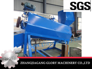 Label Remover for Plastic Washing Recycling Production Line