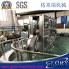 150BPH Automatic 5 gallon barrel water filling machine with high configuration