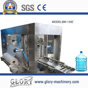 New Automatic 5gallon film packing machine servo type
