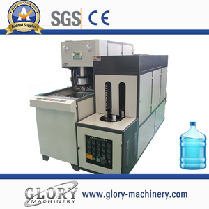 Semi-automatic PET 5gallon/20L jar bottle blowing machine