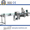aluminum cans water filling production line